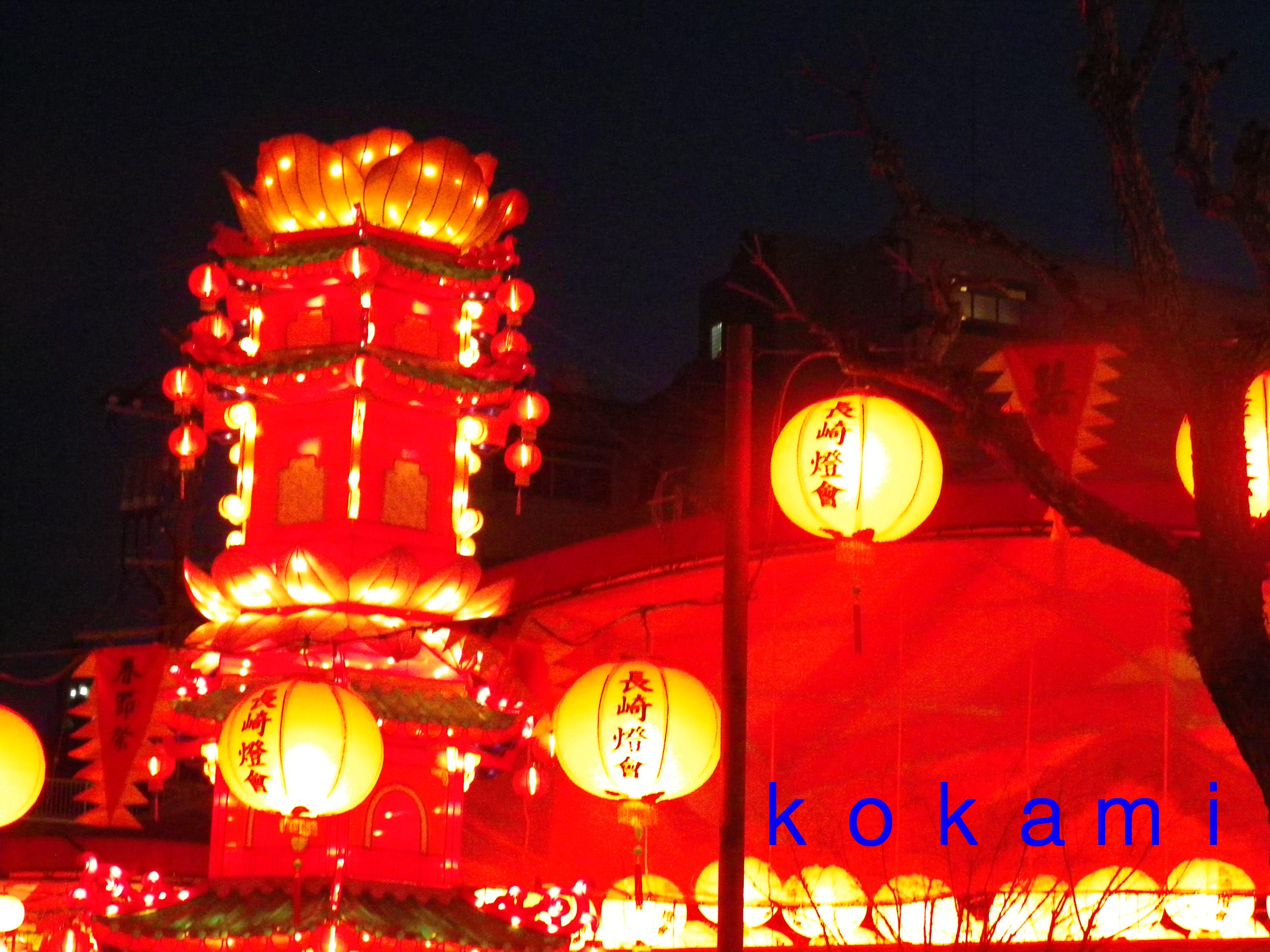 ランタン祭り 長崎 混雑