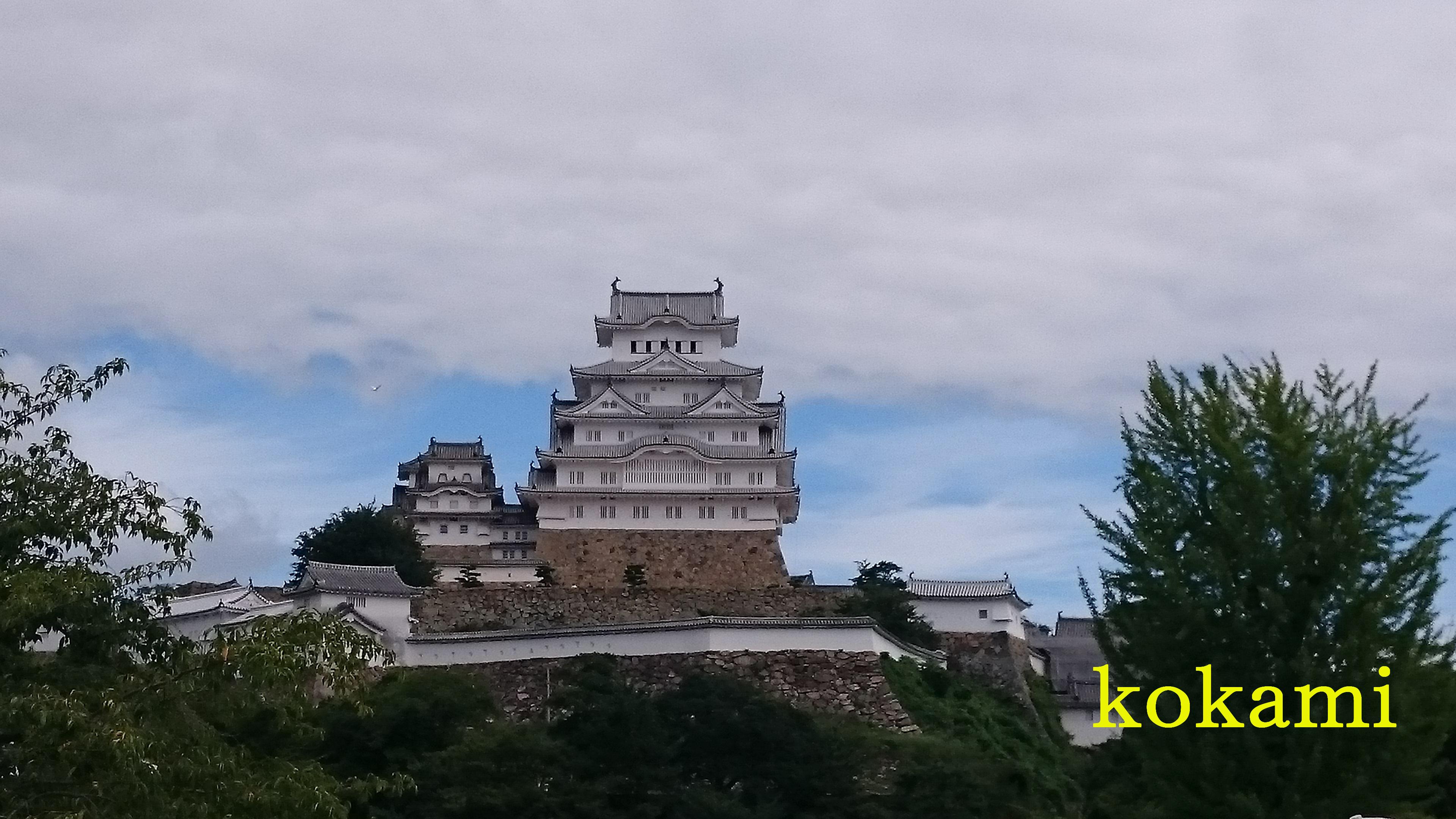 姫路城 開園時間