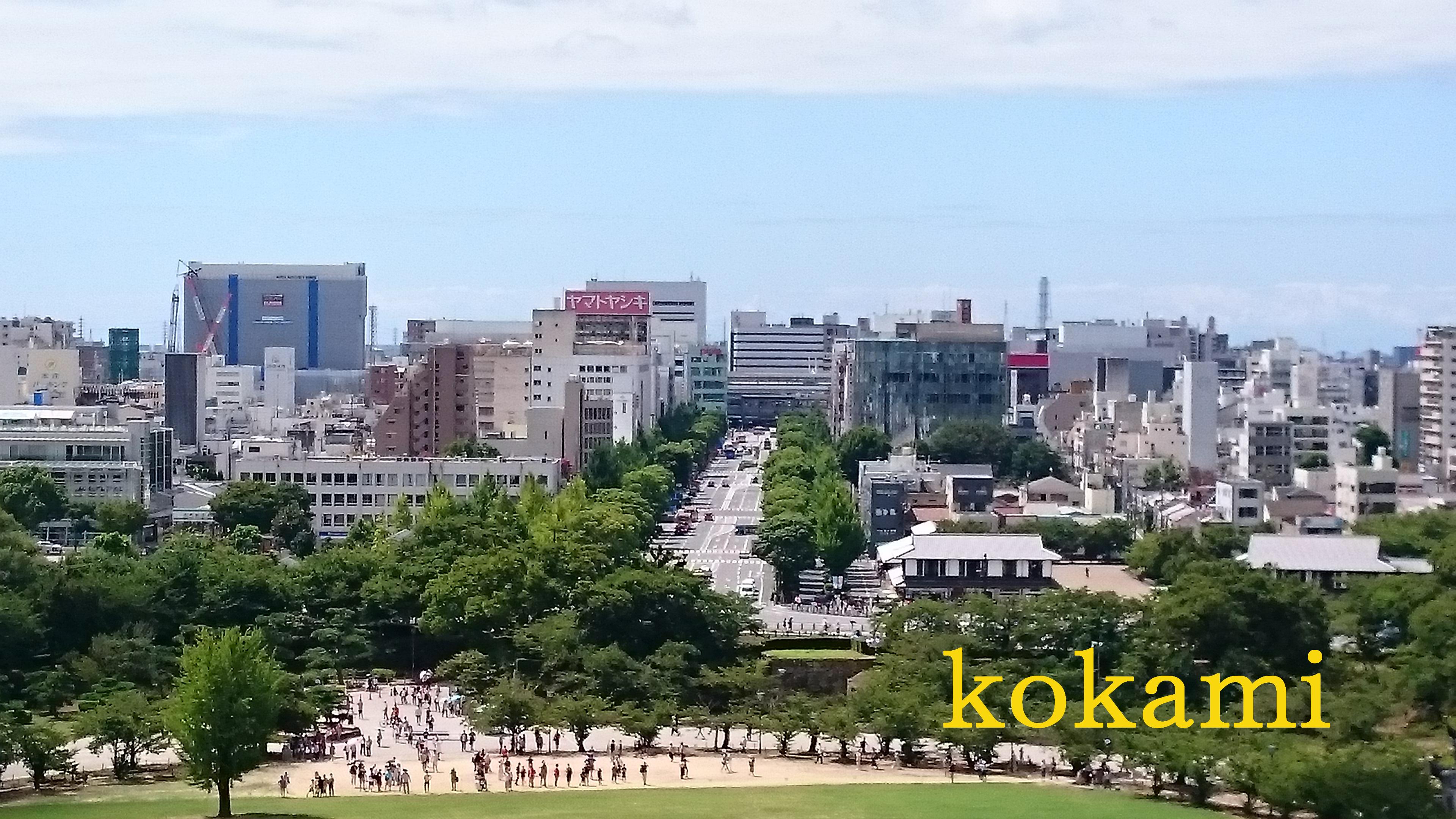 姫路城 行き方 電車