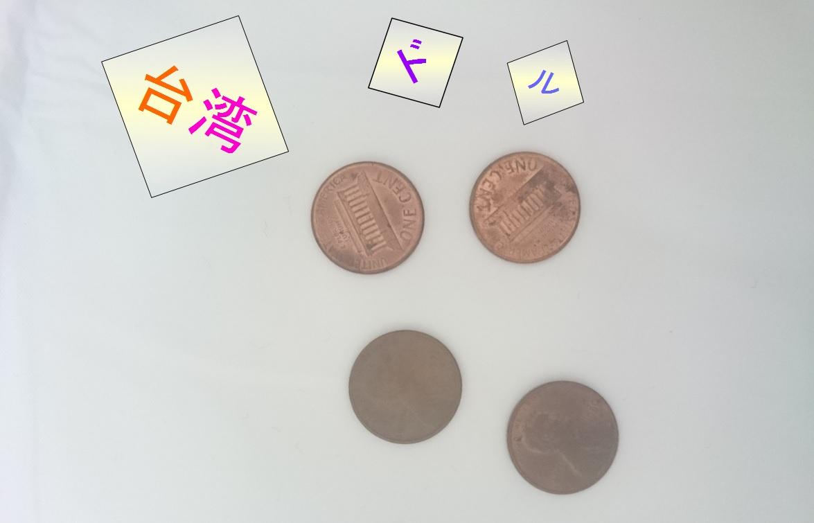 台湾 チップ 文化