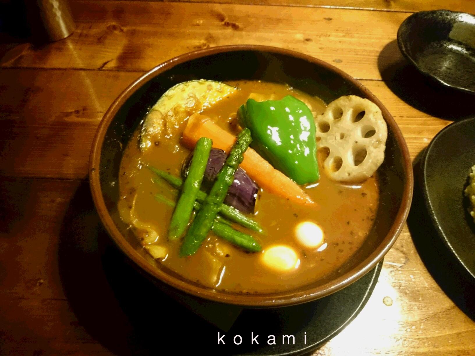 スープカレー ライス 食べ方